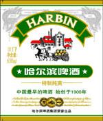 Beer Label (New-05)