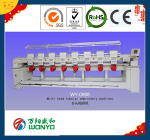 8 Heads 9 Needle Cap Electronic Embroidery Sewing Machine Wy908c/Wy1208c pictures & photos