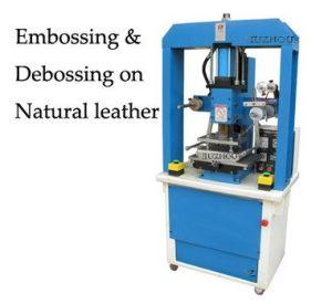 Embossing & Debossing Machine (JZ-808S)