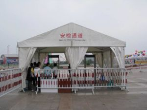 6m Span Tent for Event