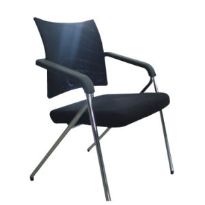Good Price Mordern Functional Mesh Office Chair (40029) pictures & photos