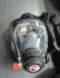 Full Face Mask for Air Breathing Apparatus pictures & photos