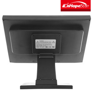15 Inch Touch Monitor for POS with USB / 15′′ USB Resistive Touch Screen LCD Display pictures & photos