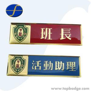 Embossed School Modern Custom Logo Soft Enamel Metal Nameplate (FTNP2708A) pictures & photos