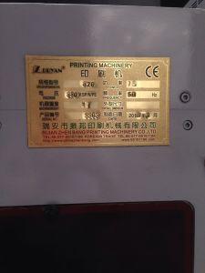 Flexo Printing Machine 2 Color (RY-420-2C) pictures & photos