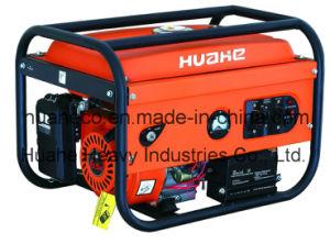HH3000-C Economical Petrol Generator, Gasoline Generator with CE (2KW-2.8KW) pictures & photos