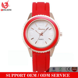 Yxl-163 2017 Fashion New Arrive Bracelet Sport Silicon Watch Colorful Dial Wrist Watch Good Quality Vogue Watch Gift Factory pictures & photos