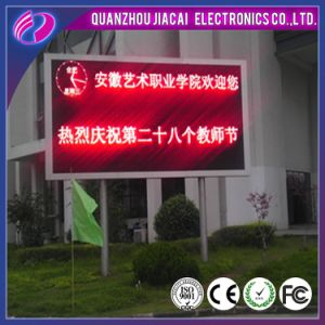 High Brightness P10 LED Module P10 Outdoor WiFi LED Display pictures & photos