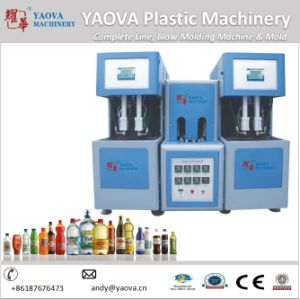 for Wide Jar Pet Bottle Two Blower Plastic Blowing Machine Price pictures & photos