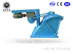 High Quality Hot Sell Vibrating Swaying Feeder