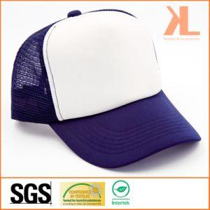 Quality Plain Khaki & Trucker Mesh Baseball Cap pictures & photos