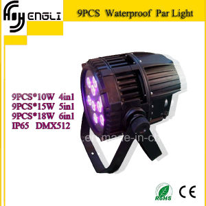 9PCS 4in1/5in1/6in1 Wireless Satge LED PAR Light (HL-025) pictures & photos