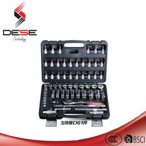 High Quality 61PCS Car Repair Kit Tool Set pictures & photos