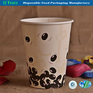 12/14/16 Oz Coffee/Tea Paper Cups & SIP Lids-Disposable pictures & photos