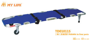 Mylife Foldaway Stretcher with Wheels (TD010115)