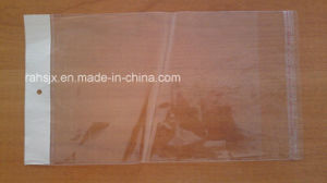 High Speed Side Sealing & Heat Cutting Bag Making Machine pictures & photos