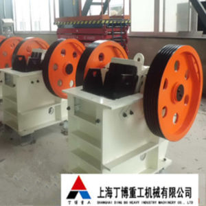 Small Jaw Crushers for Sale pictures & photos