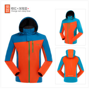 Cool Mens Winter Softshell Windproof Warm Jacket pictures & photos