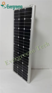 Aluminum Alloy Lamp Body Material and Ce, SAA, RoHS, CCC, C-Tick Certification All in One Solar Street Light pictures & photos