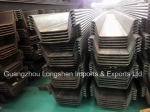 U Type Steel Sheet Pile (Q345 Q345)