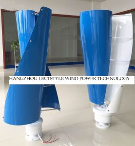 100W 12V 24V Micro Vertical Wind Generator for Charging Battery pictures & photos