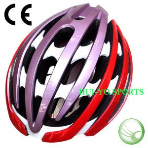 High-End Road Helmet, Professional Rider Helmet, Expensive Bike Helmet, Multi-Layer PC Helmet