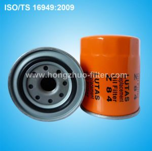Oil Filter Z84/Z85 for Car Parts pictures & photos
