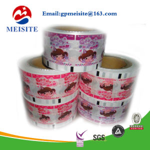 Chocolate Packing Film in Roll, Sweet Bar Plastic Package Roll Film pictures & photos