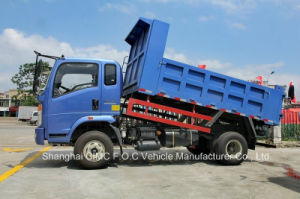 Sinotruk Homan 4*2 Multi-Function Transport Type Light Duty Dump Truck pictures & photos