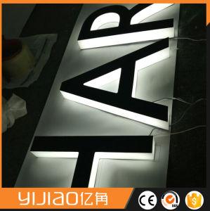 Illuminated Acrylic 3D Backlit Logo Sign pictures & photos