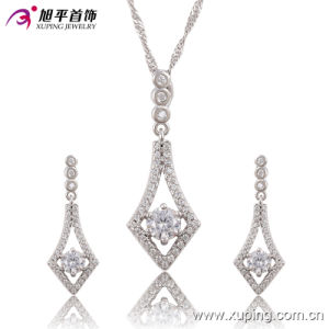 Fashion Elegant Rhodium CZ Crystal Imitation Jewelry Set for Women′s Best Gift --63683 pictures & photos