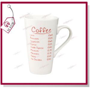 17oz Coated Latte Sublimation Mugs by Mejorsub pictures & photos