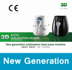 Multifunctional Mini 3D Vacuum Sublimation Machine for Mug (ST-1520) pictures & photos