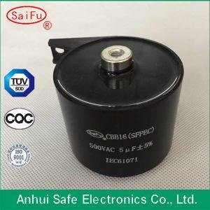 Electroc Vehiles Capacitor Cbb15 Cbb16 pictures & photos