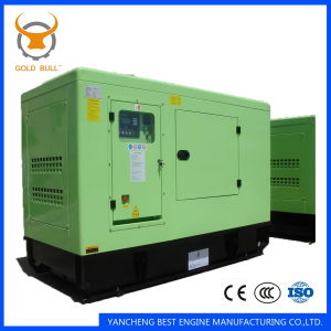 Factory Sales Deutz Genset Power Silent Diesel Generator