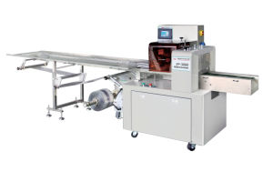 Cutlery Down Paper Automatic Pillow Packing Machine (ZP2000) pictures & photos
