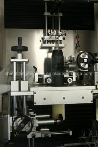 PVC Label Sleeving and Shrinking Machine with CE pictures & photos