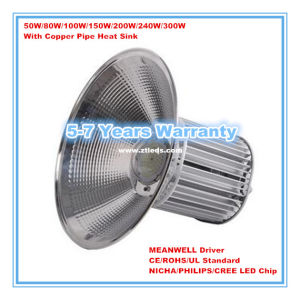 7 Years Warranty 150W LED High Bay Light with Ce/UL/TUV Listed Meanwell Driver pictures & photos