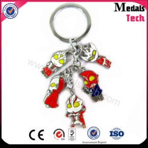 Custom Logo Soft Enamel Altman Charm Keychain for Birthday Gifts pictures & photos