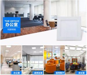 24W LED Square Panel Light/Spot Light/Living Room/Supermarket/Meeting Room/Dining Room/Bedroom Light/Indoor Light LED Panel Light pictures & photos