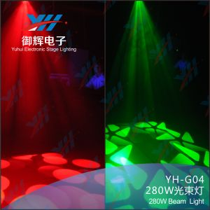 DMX Stage Light 280W Beam Light pictures & photos