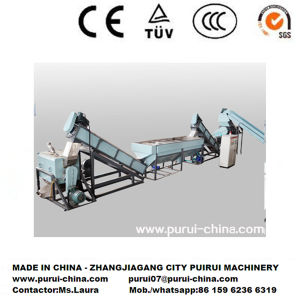 Agriculture Film Recycling and Washing Machine for PP/PE pictures & photos