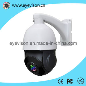 1/3 Inch Sony 238 Sensor 960p and Cvi IR High Speed Dome Camera pictures & photos