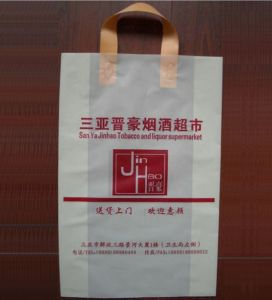 Shopping Bag Plastic Bag LDPE Cheap Bag for Sale pictures & photos