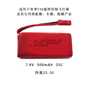 RC Quadcopter Spare Parts 7.4V 500mAh Battery pictures & photos