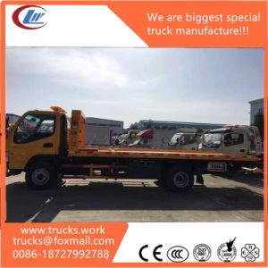 JAC Jianghuai Broken Car Rescue Towing Wrecker Truck pictures & photos