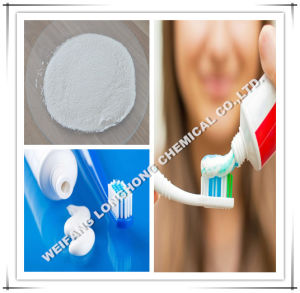 Toothpaste Industrial CMC / Food Grade Caboxy Methyl Cellulos / CMC LV / CMC Hv / Carboxymethylcellulose Sodium pictures & photos