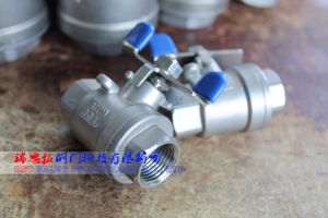 Butterfly Handle Stainless Steel Threaded 2PC Ball Valve pictures & photos