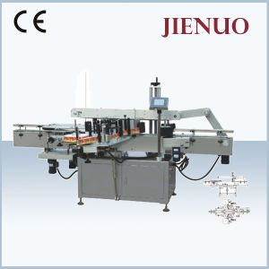 Fully Automatic Bottles Double Sides Labeling Machine pictures & photos