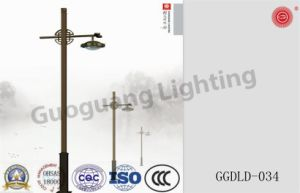 High Quality IP65 Street Lamp with Patent Design pictures & photos